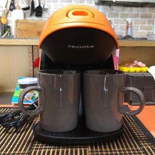 フランフラン(Francfranc)のレコルト コーヒーメーカーグランカフェディュオオレンジ(コーヒーメーカー)