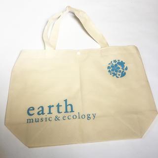 アースミュージックアンドエコロジー(earth music & ecology)のearth music&ecology ショップ袋(ショップ袋)