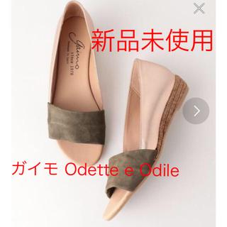 Odette e Odile - 新品!ガイモ Odette e Odile オープントゥウエッジ