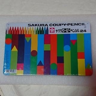 サクラクレパス(サクラクレパス)のサクラ☆クーピーペンシル・24色セット(クレヨン/パステル)