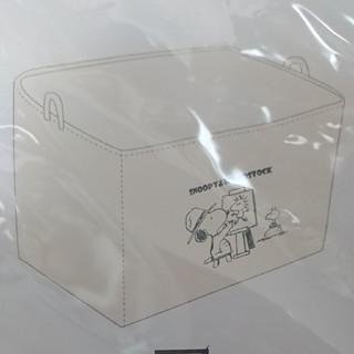スヌーピー(SNOOPY)のスヌーピー ストレージボックス(ケース/ボックス)