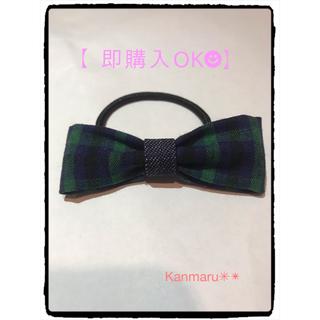 ファミリア(familiar)の【即購入OK分】緑色 ハンドメイド リボンゴム(ヘアゴム/シュシュ)