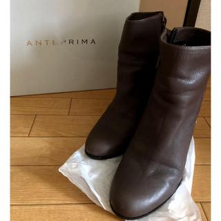 アンテプリマ(ANTEPRIMA)のアンテプリマANTEPRIMA☆ショートブーツ☆ブラウン☆22cm(ブーツ)