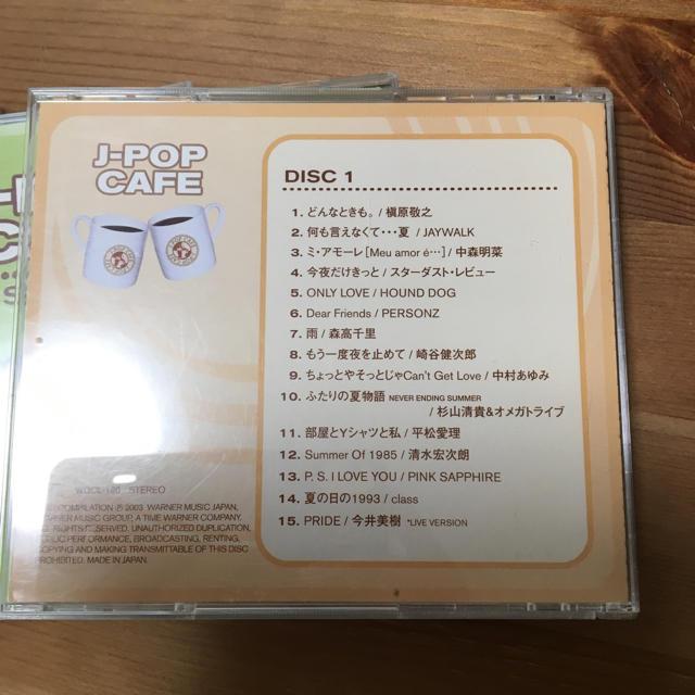 Jーpopカフェ CDアルバムセット エンタメ/ホビーのCD(ポップス/ロック(邦楽))の商品写真