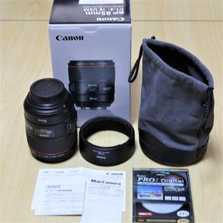 Canon - Canon キヤノン EF85mm f1.4L IS USM 単焦点レンズ