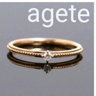 アガット(agete)のagete/ダイヤ/アンティークリング/K10(リング(指輪))