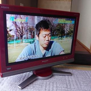 アクオス(AQUOS)の20型液晶テレビ  SHARP AQUOS LC-20D10 レッド色(テレビ)