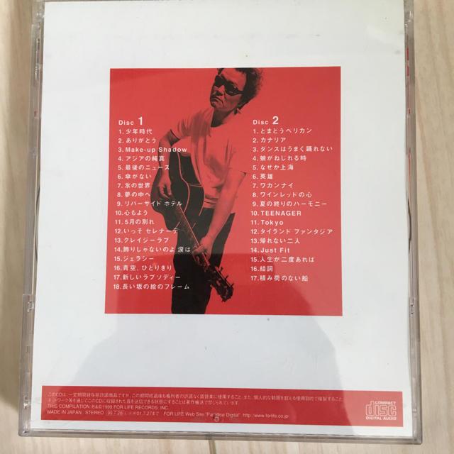 井上陽水 ベストアルバム エンタメ/ホビーのCD(ポップス/ロック(邦楽))の商品写真