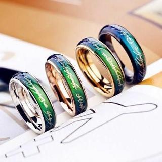 ムードリング ロードオブザリングver. シルバー 単品(リング(指輪))