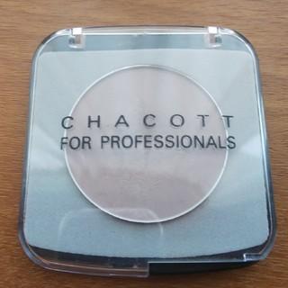 チャコット(CHACOTT)のチャコットフォープロフェッショナル メイクアップカラーバリエーション 602  (フェイスカラー)