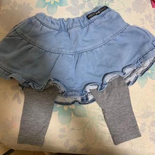 ブリーズ(BREEZE)の☆送込☆breezeスカート80cm(パンツ)