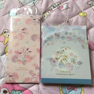 ポケモン - ポケモン メモ帳