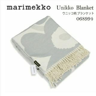 マリメッコ(marimekko)のマリメッコ / ウニッコ柄 ブランケット / ホワイト×ライトグレー(その他)