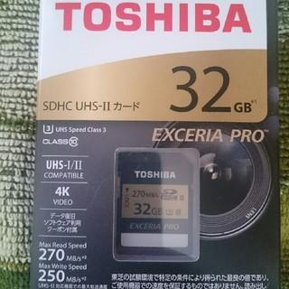 トウシバ(東芝)の東芝製 SDカード SDXU-C032G(その他)