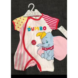 Disney - ダンボ ロンパース  新生児から