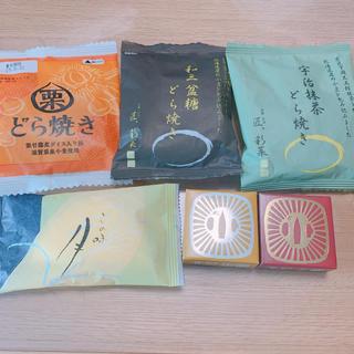 和菓子詰め合わせセット(菓子/デザート)