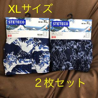 UNIQLO - 【新品未使用】ユニクロ メンズ 北斎ブルー ステテコ XL(2枚セット)