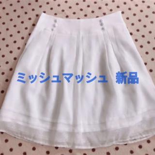 MISCH MASCH - フレアスカート ミッシュマッシュ スカート