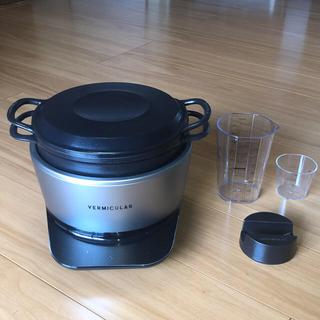 バーミキュラ(Vermicular)のsasukerakute様専用■バーミキュラライスポット5合 RP23A-SV(炊飯器)