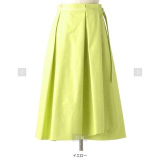 ドゥロワー(Drawer)の新品☆19SS☆Drawer コットンアシンメトリーラップスカート(ひざ丈スカート)