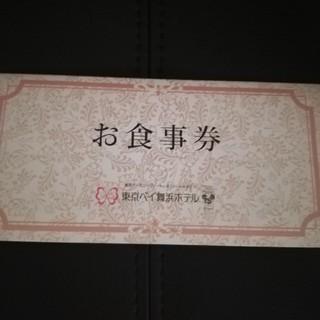 ディズニー(Disney)の東京ベイ舞浜ホテル ペア食事券(レストラン/食事券)