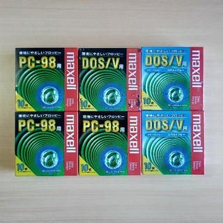マクセル(maxell)のフロッピーディスク 60枚 日立マクセル 新品未開封(PC周辺機器)