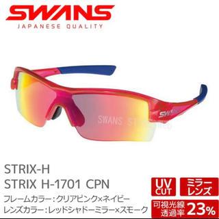 SWANS - SWANS サングラス