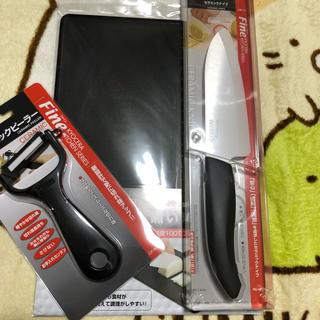 キョウセラ(京セラ)の京セラセラミック3点セット(まな板、セラミックナイフ、ピーラー)(収納/キッチン雑貨)