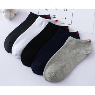 メンズ 靴下 ソックス 無地 シンプル くるぶし おしゃれ 5足セット 超特価(ソックス)