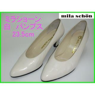ミラショーン(mila schon)のMIRA SCHON ミラショーン パンプス 23.5cm(ハイヒール/パンプス)