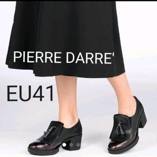 新品未使用★入手困難 PIERRE DARRE' EU41(約26.5cm)(ローファー/革靴)