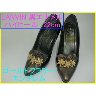 ランバン(LANVIN)のLANVIN paris ランバン ハイヒール 22cm(ハイヒール/パンプス)