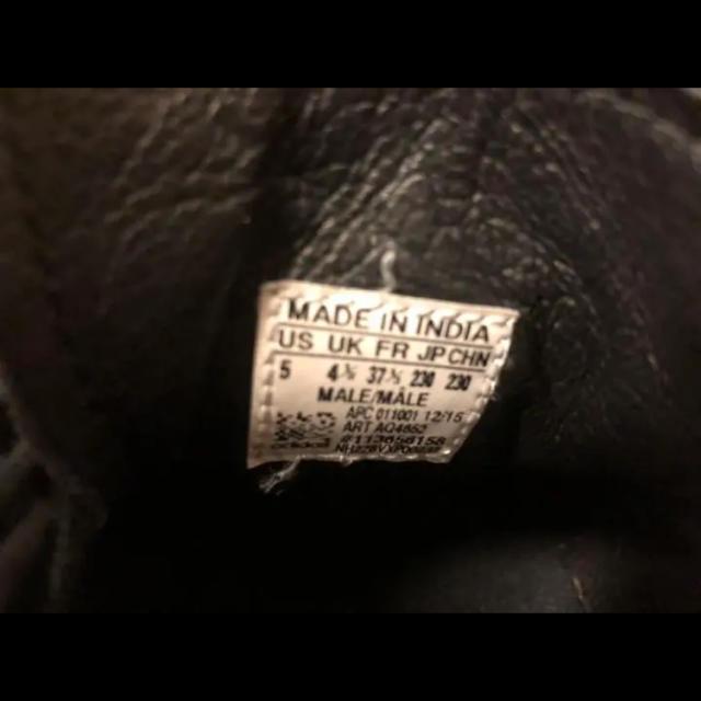 adidas(アディダス)のアディダス adidas スタンスミス 黒 23 レディースの靴/シューズ(スニーカー)の商品写真