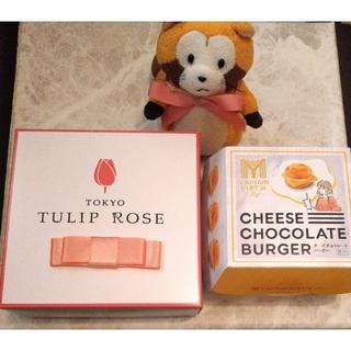 ★東京限定 大人気★チューリップローズ&チーズチョコレートバーガー セット(菓子/デザート)