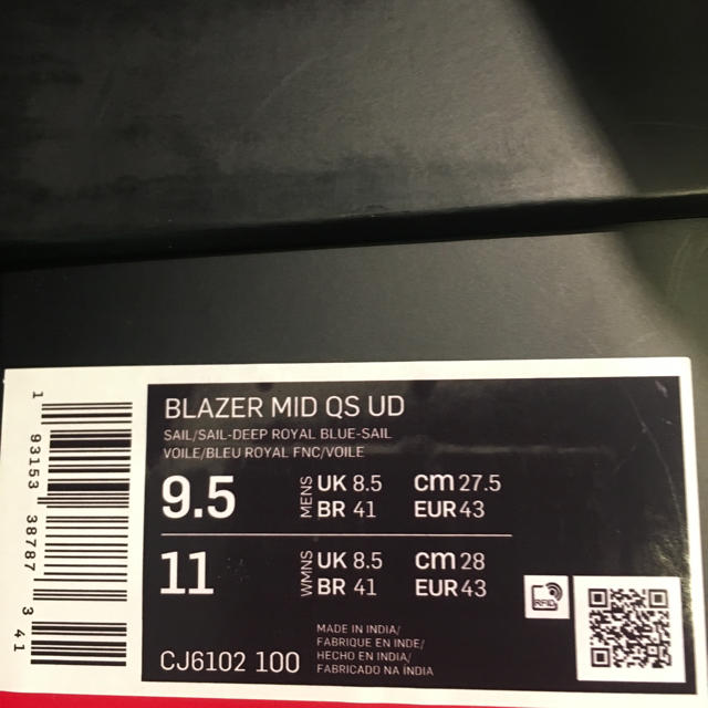 NIKE(ナイキ)の新品未使用 ナイキ ストレンジャーシングス ブレザー 27.5㎝  メンズの靴/シューズ(スニーカー)の商品写真
