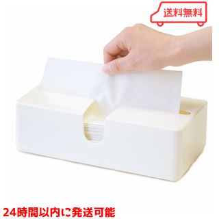 オカ 取り出しやすいペーパータオルケースピック(ホワイト) (キッチン収納)