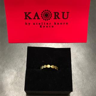 KAORU - kaoru フラットポンデリング 真鍮