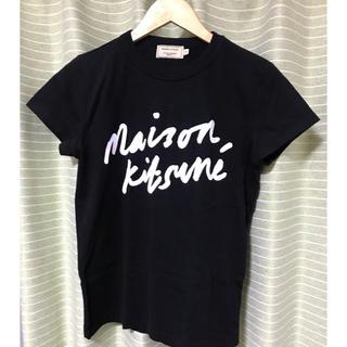 MAISON KITSUNE' - メゾンキツネ☆ロゴTシャツ