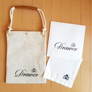 ドゥロワー(Drawer)のDrawer日本橋&六本木オープン記念ノベルティ非売品ドゥロワー(ノベルティグッズ)
