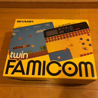 シャープ(SHARP)のツインファミコン本体 TWIN FAMICOM(家庭用ゲーム機本体)