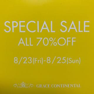 グレースコンチネンタル(GRACE CONTINENTAL)の70%グレースコンチネンタル セール 入場券(その他)