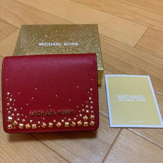 マイケルコース(Michael Kors)のマイケルコース 財布(折り財布)