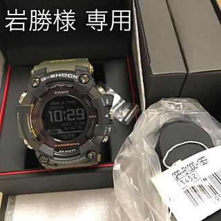 カシオ(CASIO)の「岩勝様 専用」CASIO G-SHOCK レンジマン GPR-B1000-1B(腕時計(デジタル))