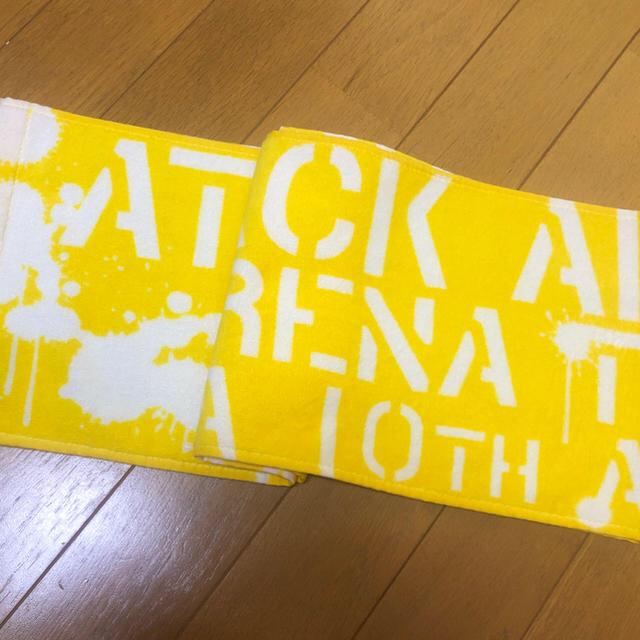 AAA(トリプルエー)のAAA 10th タオル 黄 エンタメ/ホビーのアニメグッズ(タオル)の商品写真