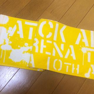 AAA 10th タオル 黄