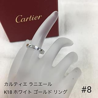 カルティエ(Cartier)のカルティエ ラニエール  K18 ホワイトゴールド リング(正規ケース、箱付き)(リング(指輪))