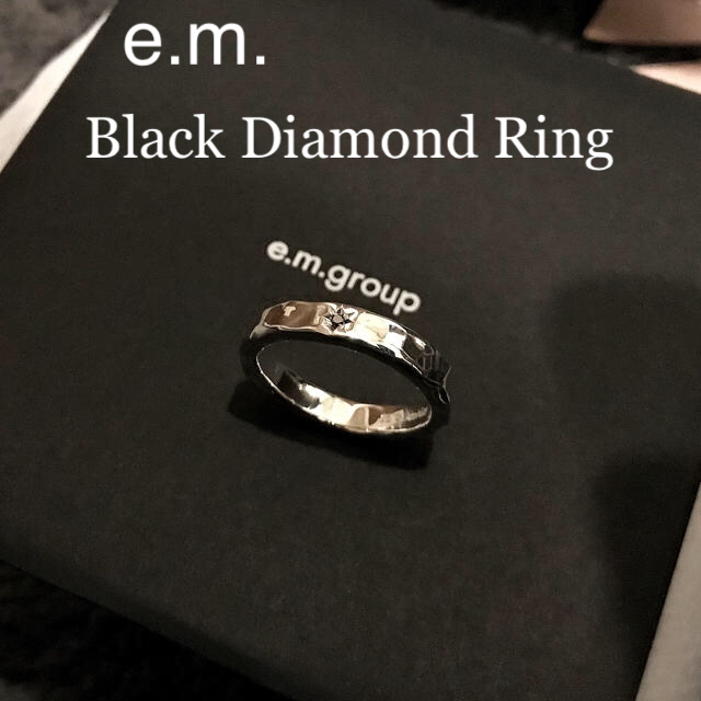 e.m.(イーエム)の(48%OFF中)e.m. 梅田店限定 ブラックダイヤモンド リング #19 レディースのアクセサリー(リング(指輪))の商品写真