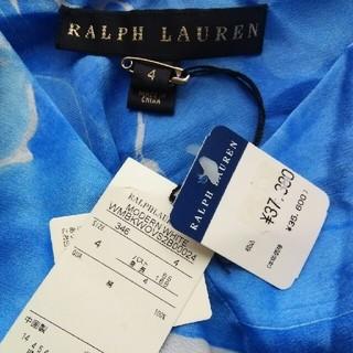 ラルフローレン(Ralph Lauren)のラルフ・ローレン  ブラックレーベル 新品(カットソー(半袖/袖なし))