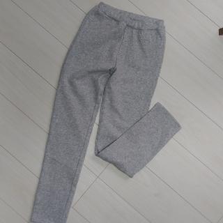 GU - GU 150cm 裏起毛 グレー スウェット パンツ ズボン