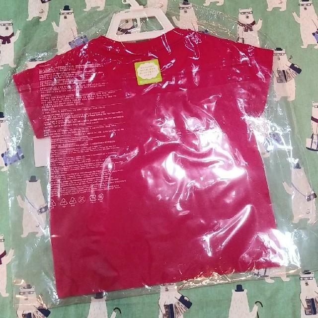 Lisa Larson(リサラーソン)の未使用 ユニクロ リサ・ラーソン Tシャツ キッズ/ベビー/マタニティのベビー服(~85cm)(Tシャツ)の商品写真